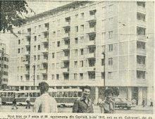 B_12.07.1960_SC_bl_bd1848 colt cu Gabroveni _rez mare