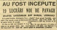 RoLib_26-05-1948_Cutarida_Parcul Copilului