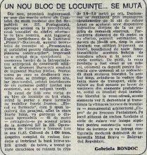 crop_articol_mutare-_blocul-cu-farmacie_bd-republicii_sc-din-16-07-1985
