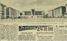 S_14.07.1960_ bd.Suvorov_pta Acad Militare