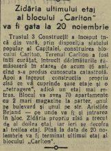 c1_noul bloc CARLTON_RL din 25.10.1956